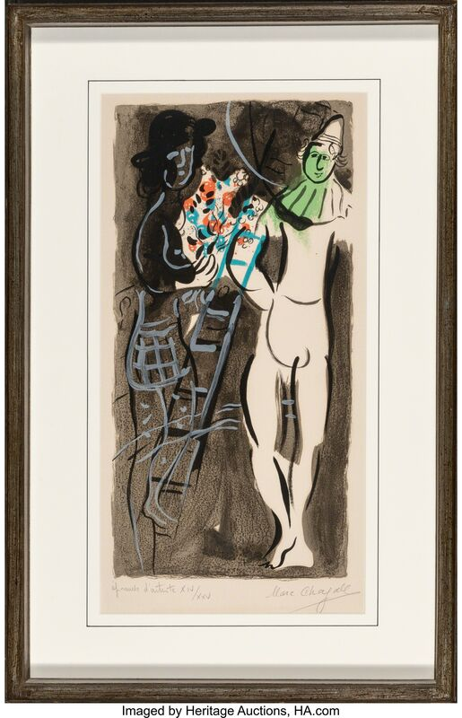 Marc Chagall, 'Entrée en piste', 1965, Print, Lithograph in colors on Arches paper, with trimmed margins, Heritage Auctions