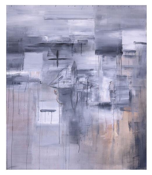 Liu Jian 劉堅, 'Untitled 无题', 2005