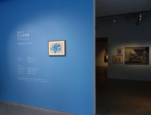 Lineage II-Li Chun-Shan and Varied Voices, installation view