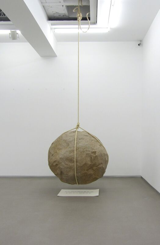 """Luis Camnitzer, 'Somebody's Fragment', 1969, Installation, Rock made with papier-mâché on a metallic structure, chord and written document with the caption """"Somebody's fragment""""., Parra & Romero"""