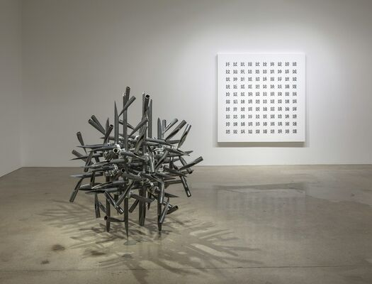 Free Function, installation view