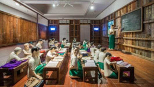 Nge Lay, 'The Sick Classroom', 2013