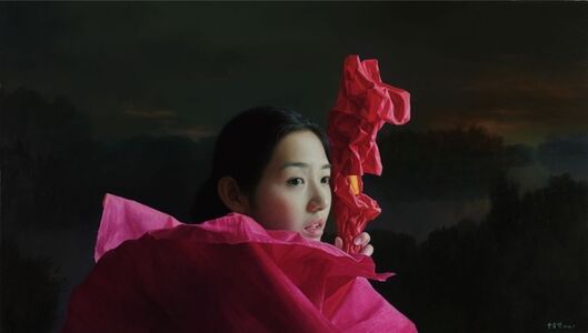 Zeng Chuanxing, 'Dusk at Guyu Lake '