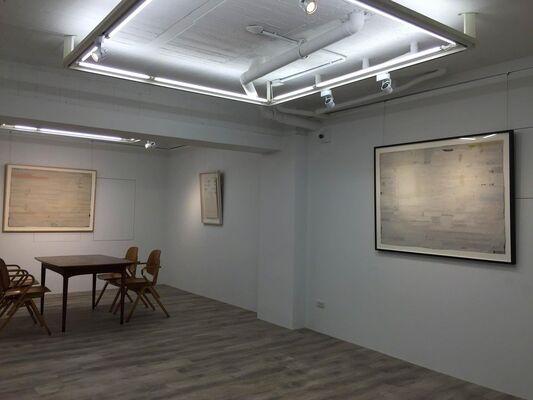 A Solitary Soul - Richard Lin, Tsong Pu, Liang Quan, installation view