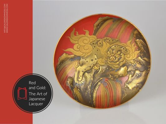Black and Gold: The Art of Japanese Lacquer, installation view