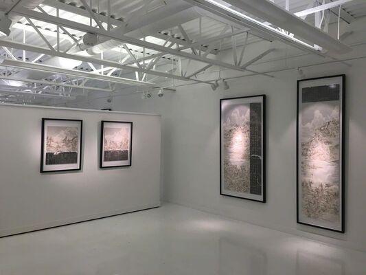 Literati Gathering: New Work by Wang Tiande, installation view