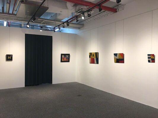 Mizu Tetsuo, installation view