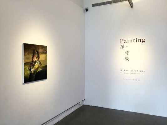 Painting - Deep Breath | Nikos Aslanidis Solo Exhibition, installation view