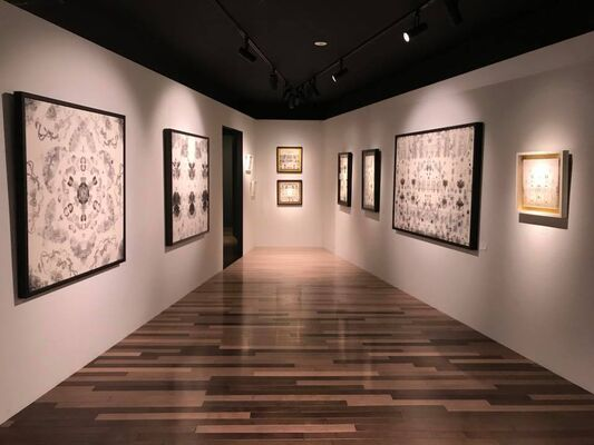 """Junko Hirano Exhibition: Memories - Ink, Japanese Paper, Silk, Foil,Print and Digital techniques"", installation view"