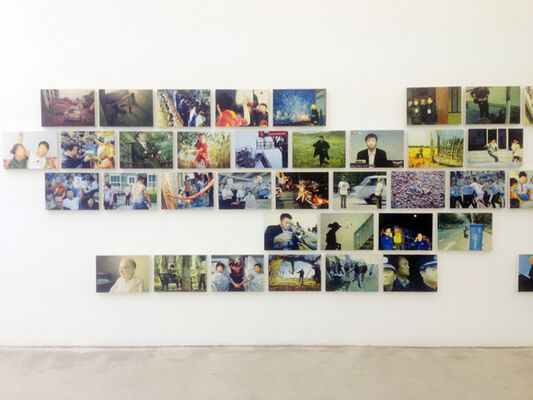 Four Years: Xia Xing 2009-2012, installation view