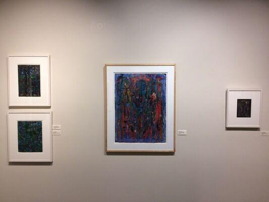 """Assemblage,"" David Driskell, installation view"