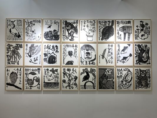 Aura Gallery at ART021 Shanghai Contemporary Art Fair 2019, installation view