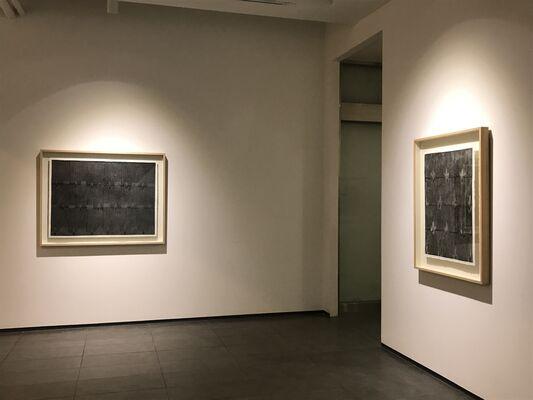 Park Seo Bo: Mixografia, installation view