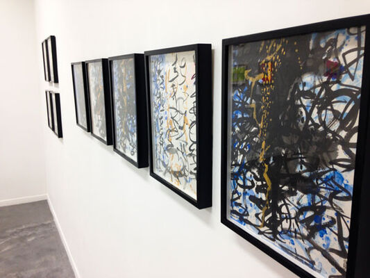 The Stroke of a Pen, installation view