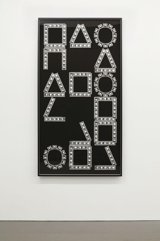 Shannon Ebner, 'Primer', 2013, Photography, Epson print, Altman Siegel