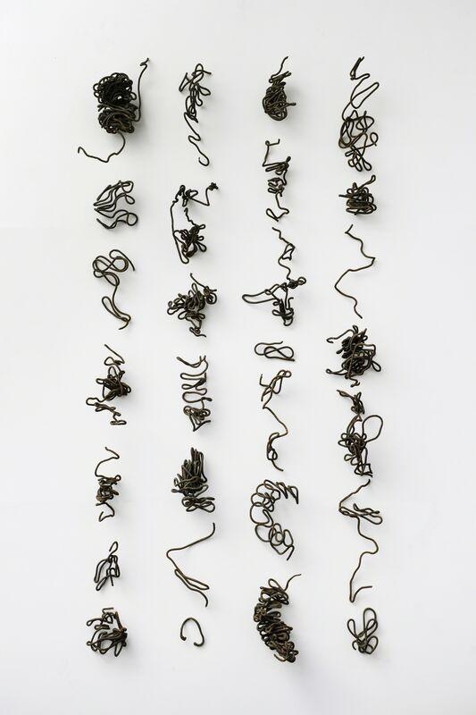 Hu Qingyan, 'Seven-character Quatrain 2', 2015, Installation, Rebar, Galerie Urs Meile