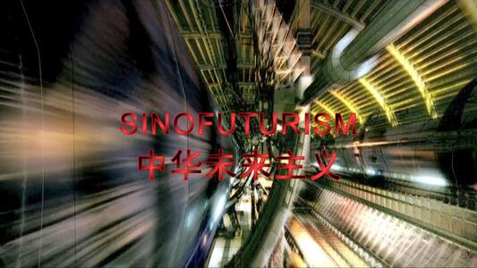 Lawrence Lek, 'Sinofuturism (1839—2046 AD) (still)', 2016