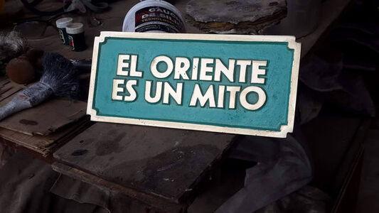 Adrian Balseca, 'El Oriente Es Un Mito', 2018