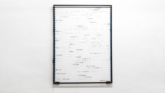 Pe Lang, 'moving objects | nº 1753 - 1754, 2 +1 ex', 2015