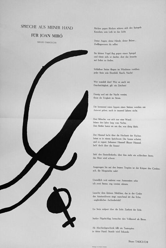 Joan Miró, 'Sprüche aus meiner hand', 1970, Print, Original lithograph on Guarro paper, Samhart Gallery