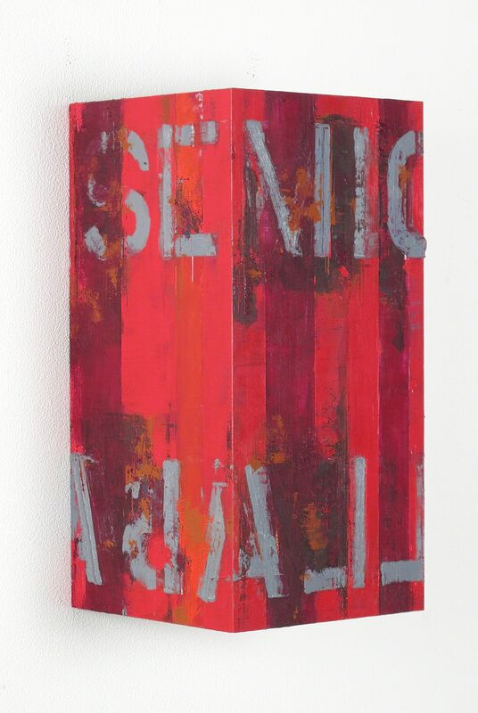 Brian Dupont, 'Untitled (Section)', 2012, Painting, Oil on aluminum, Adah Rose Gallery