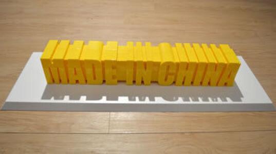 Sui Jianguo 隋建国, 'MADEINCHINA', 2012