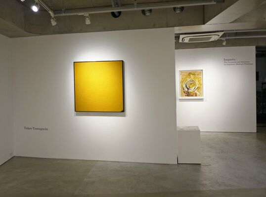 Impasto: The Gestural and Sensuous in Japanese Abstract Paintings, installation view