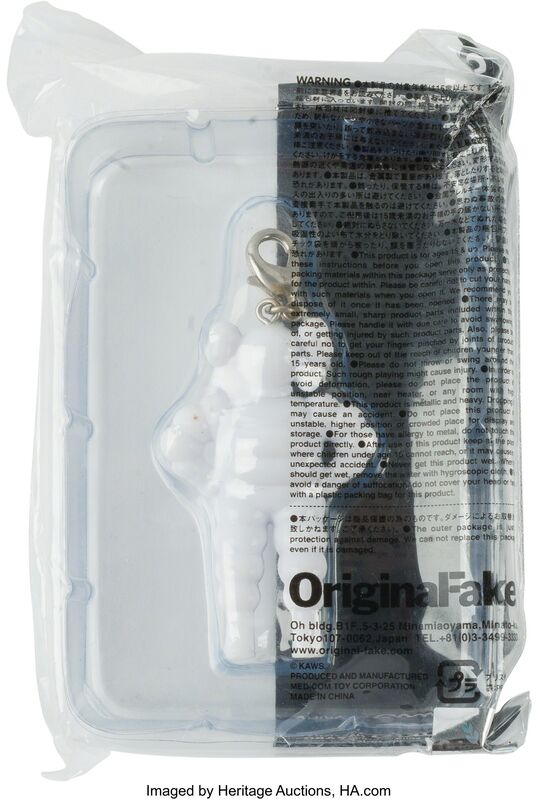 KAWS, 'Chum (White),keychain', Other, Heritage Auctions