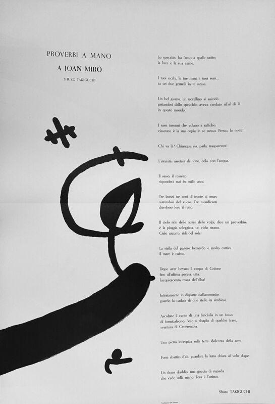 Joan Miró, 'Proverbi a mano', 1970, Print, Original lithograph on Guarro paper, Samhart Gallery