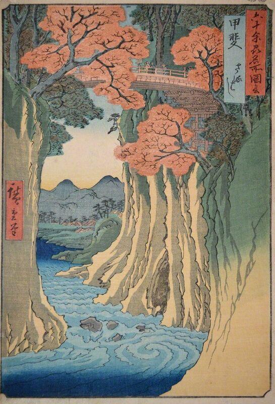 Utagawa Hiroshige (Andō Hiroshige), 'Monkey Bridge in Kai Province', 1853, Print, Woodblock, Ronin Gallery
