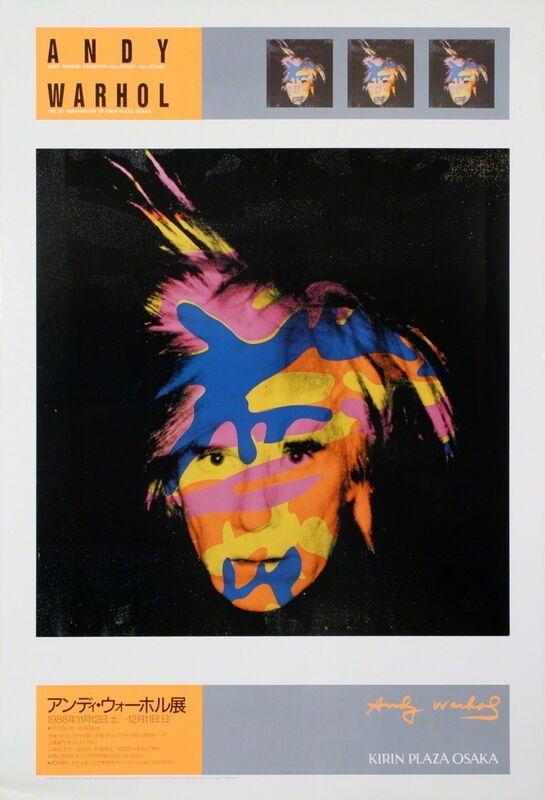 Andy Warhol, 'Self Portrait', 1988, Ephemera or Merchandise, Offset Lithograph, ArtWise
