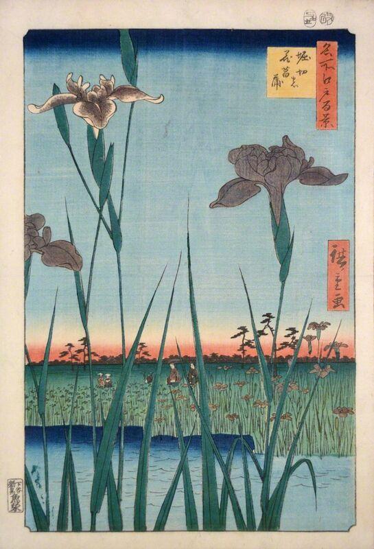 Utagawa Hiroshige (Andō Hiroshige), 'Iris Garden at Horigiri', 1857, Print, Woodblock, Ronin Gallery