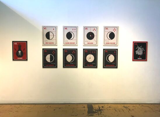 Daniel Martin Diaz- ENIGMA, installation view