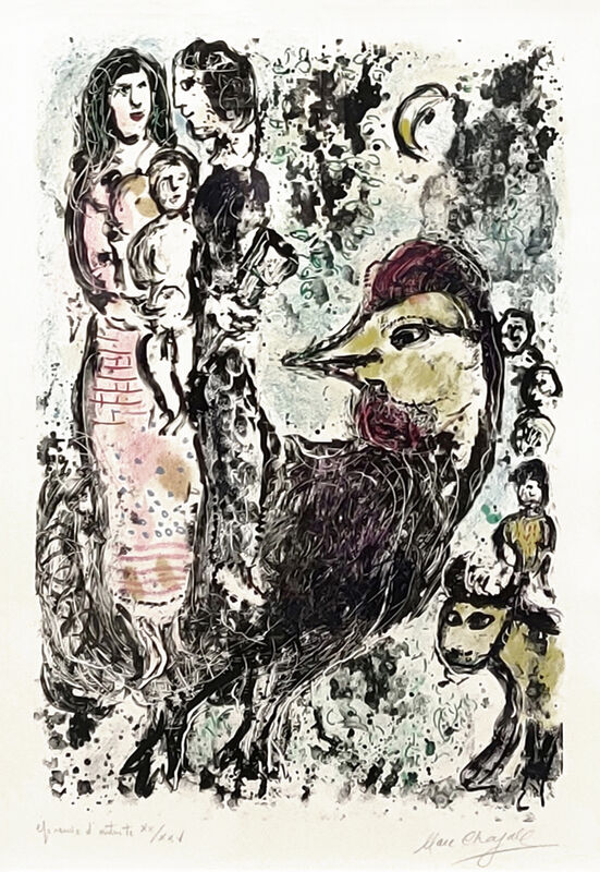 Marc Chagall, 'LA FAMILLE AU COQ', 1969, Print, LITHOGRAPH, Gallery Art