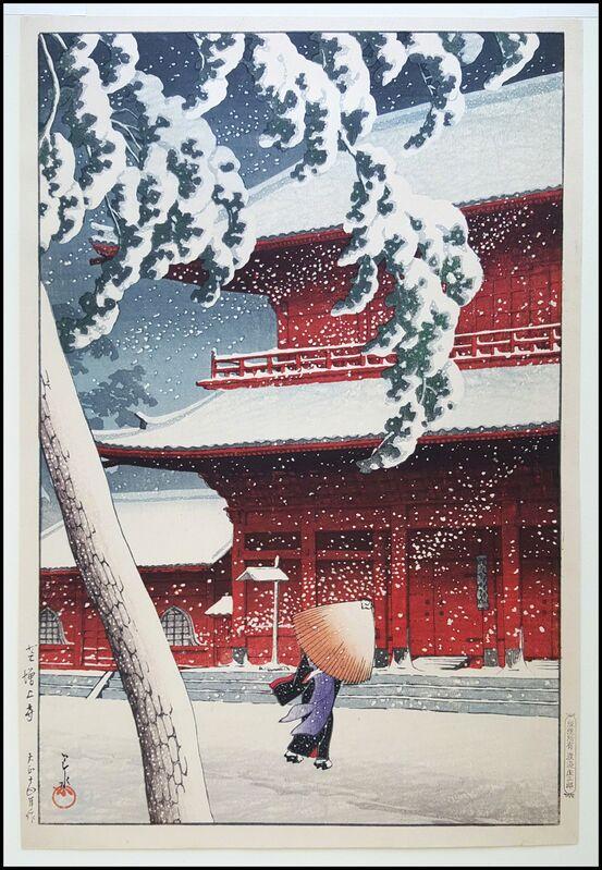 Kawase Hasui, 'Zojoji Shiba', 1925, Print, Woodblock, Verne Collection, Inc.