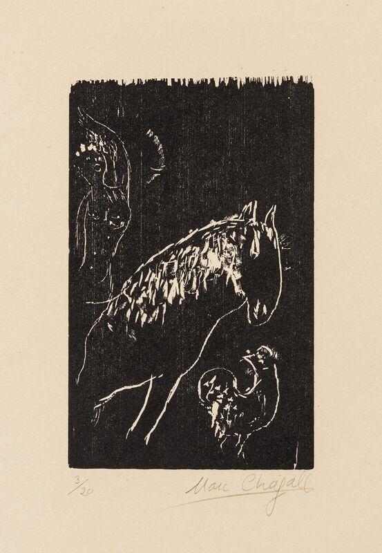 Marc Chagall, 'L'Ecuyère et le Coq (Kornfeld 84 III b)', Print, Wood-engraving, Forum Auctions