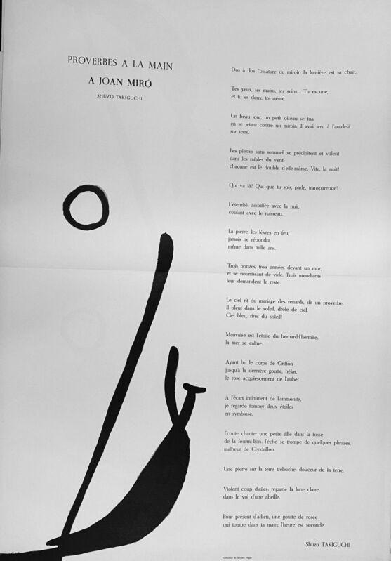 Joan Miró, 'Proverbes à la main', 1970, Print, Original lithograph on Guarro paper, Samhart Gallery