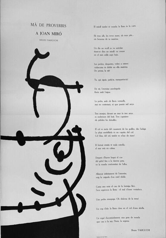 Joan Miró, 'Mà de Proverbis', 1970, Print, Original lithograph on Guarro paper, Samhart Gallery