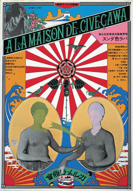 Tadanori Yokoo, 'A La Maison de M. Civecawa', 1965, Print, Silkscreen on paper, Albertz Benda