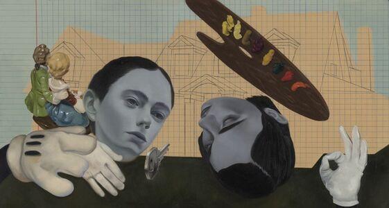 Lola Gil, 'The Necessary', 2020