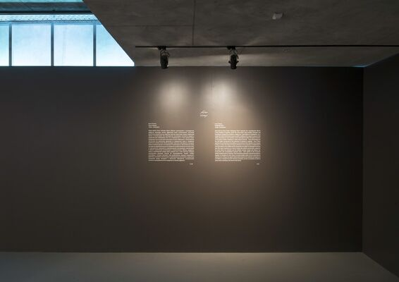 Point of Exchange, installation view