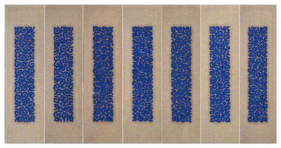 Shen Fan, 'Juan Cao 23 (1-7)', 2003