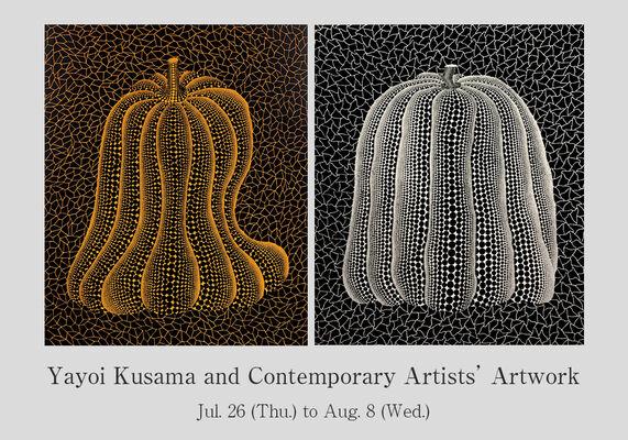 Yayoi Kusama and Contemporary Artists' Artwork, installation view
