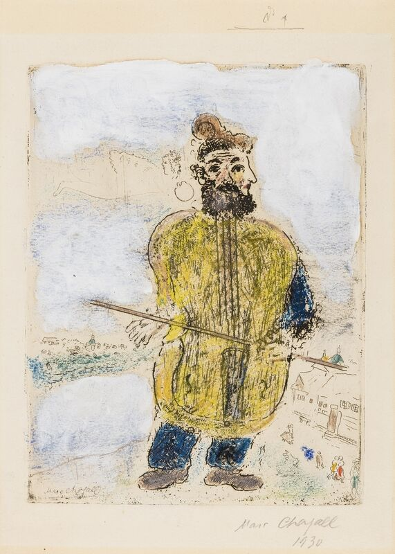 Marc Chagall, 'The Violinist (Kornfeld 81 IIa / III)', 1930, Print, The rare and important etching, one of only three impressions extensively hand-coloured in gouache and crayon, Forum Auctions