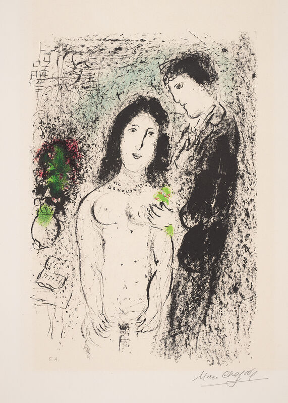 Marc Chagall, 'Heure sereine (Serene Break)', 1983, Print, Lithograph in colours, on Arches paper, with full margins., Phillips