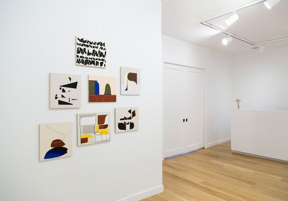 Clare Rojas: Orphaned Wells, installation view