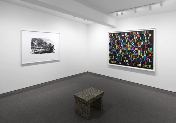 NOW AND LATER, installation view