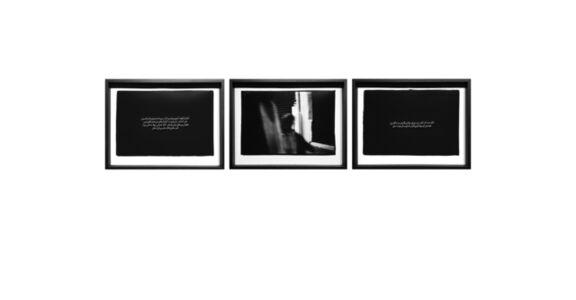 Nicène Kossentini, 'Sequence No.VI ', 2019