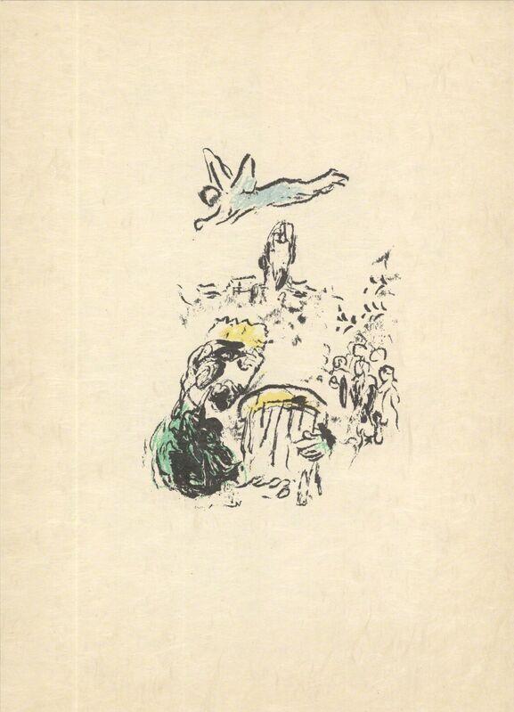 Marc Chagall, 'King David (blue)', 1974, Print, Lithograph, ArtWise