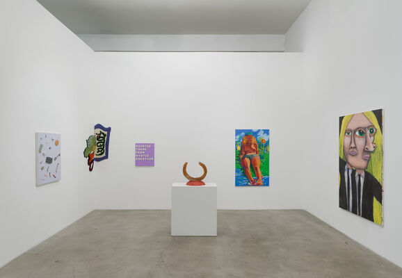 King Dogs Never Grow Old, installation view